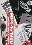 Model Graphix (モデルグラフィックス) 2010年 05月号 [雑誌]
