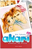 Akari, Tome 1 (French Edition) (2849469874) by Rie Takada
