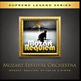 Mozart: Requiem, KV 626 in D Minor