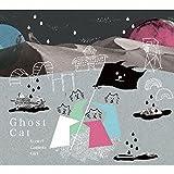 校庭カメラガール Ghost Cat タワーレコード限定盤