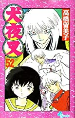 InuYasha, Vol. 52 (Japanese Edition)