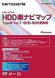 パイオニア carrozzeria カロッツェリア HDD楽ナビマップ TypeII/Vol.7 CNDV-R2700H CNDV-R2700H
