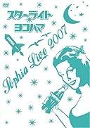 SophiaLive2007スターライトヨコハマ[DVD]