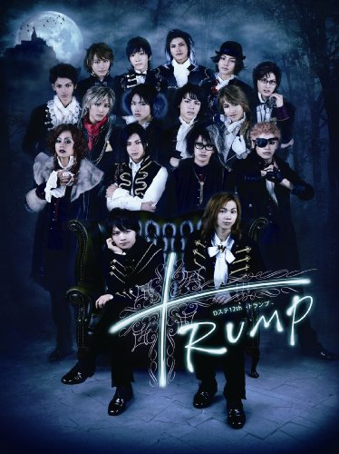 Dステ 12th「TRUMP」 TRUTH [DVD]