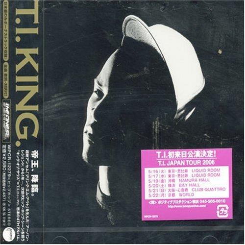 キング(初回限定ファイネスト・プライス)