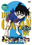 ̾õ�女�ʥ� PART21 Vol.7 [DVD]