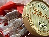 北海道限定生キャラメル【とろけるような食感の濃厚キャラメル】10粒入り