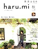 �����Ϥ�� haru_mi (�ϥ��) 2008ǯ 10��� [����]