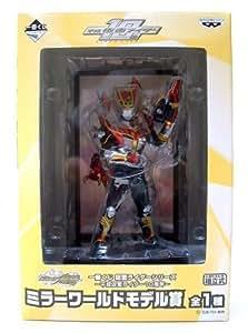 Banpresto 10th anniversary mirror world model Lottery Prize Rider Heisei Kamen Rider series ~ best