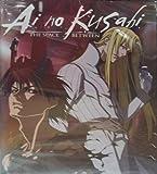 Ai No Kusabi: The Space Between [DVD] [Import]