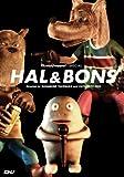 HAL&BONS 通常版