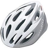 Giro Transfer Bike Helmet (White/Silver, Universal Fit)