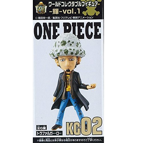 One Piece World Collectable figures bright vol.1 Trafalgar low single item - 1
