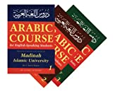 Arabic Course for English Speaking Students (Revised & Enlarged) 3 Vols. Set (Madina Islamic University Course)