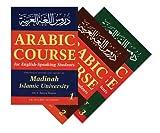 Arabic Course for English Speaking Students (Revised & Enlarged) 3 Vols. Set (Madina Islamic University Course)
