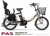 YAMAHA(ヤマハ) 電動自転車 2016年モデル PAS Babby XL(パスバビーXL) PA20BXL 20インチ 12.8Ahリチウムイオンバッテリー 専用急速充電器付