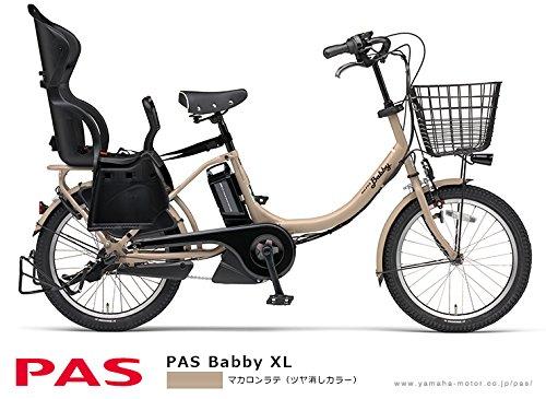 YAMAHA(ヤマハ) 2016年モデル PAS Babby XL(パスバビーXL) PA20BXL 20インチ 12.8Ahリチウムイオンバッテリー 専用急速充電器付