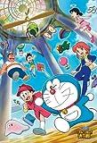 The! 108-L370's explore the 108 large piece secret tool museum secret tool Museum of Doraemon Nobita