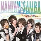 NANIWA SAMBA (初回限定盤)()