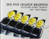 The Five Chinese Brothers (Paperstar) (1442006382) by Bishop, Claire Huchet