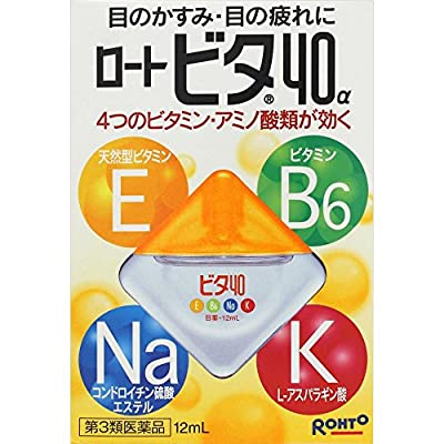 Rohto VITA Vitamin 40a Eye Drops 12ml