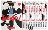 とめはねっ!-鈴里高校書道部- コミック 1-11巻セット (ヤングサンデーコミックス)