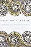 "Timothy Michael Law, ""When God Spoke Greek: The Septuagint and the Making of the Christian Bible"" (Oxford UP, 2013)"