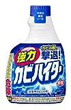 強力カビハイター バス用洗剤 つけかえ用 400ml