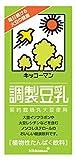 キッコーマン飲料 調製豆乳 1L×6本