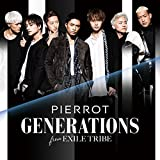 涙 (English Version)♪GENERATIONS from EXILE TRIBE