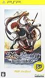 Ys vs. Sora no Kiseki: Alternative Saga (PSP the Best) [Japan Import]