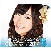 (卓上)AKB48 岩佐美咲 カレンダー 2014年
