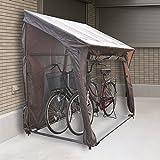 山善(YAMAZEN) ガーデンマスター 片屋根式サイクルガレージ(2台用)