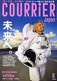 COURRiER Japon (クーリエ ジャポン) 2008年02月号