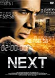NEXT -ネクスト-  [DVD]