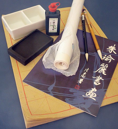 Chinese Calligraphy Set Complete Set With Brushes Ink