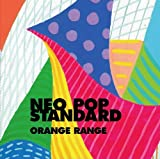 Deep Blue Sea Flower♪ORANGE RANGEのジャケット