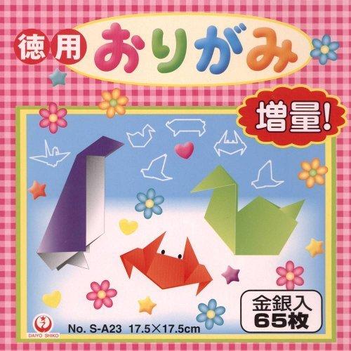 carta-origami-22-colori-solidi-assortiti-retro-bianco-65-fogli-175cm-x-175cm
