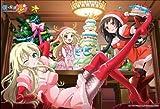 僕は友達が少ない B2タペストリー クリスマス