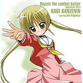 ハヤテのごとく!キャラクターCD(3)/三千院ナギ