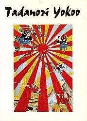 Tadanori Yokoo : Musée de la publicité, Paris, 1983