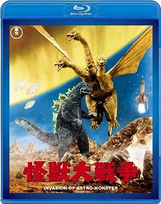怪獣大戦争 【60周年記念版】 [Blu-ray]