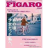 FIGARO japon
