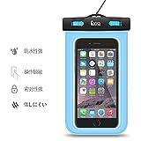 Gaosa 大きめサイズのスマートフォン用防水ケース 海 プール お風呂 旅行 山登り iphone6/6s/6 plus/5/5c/5s適用 透過率高い 防水保護等級水深20m 高級感 ネックストラップ付属 (ブルー)