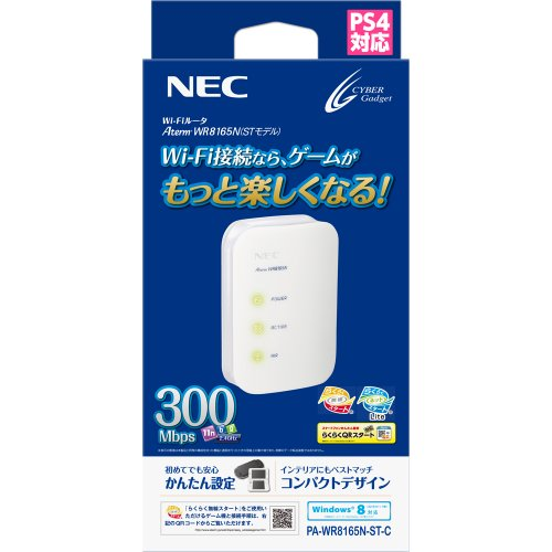 NEC Wi-Fi router Aterm WR8165N (ST model)