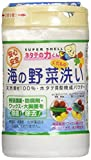 ホタテの力 海の 野菜・果物洗い 90g ×8個セット