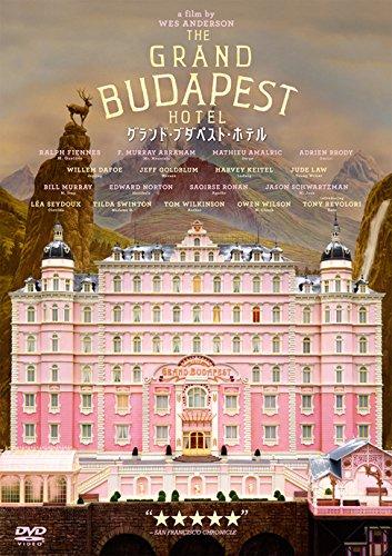 グランド・ブダペスト・ホテルの画像 p1_22