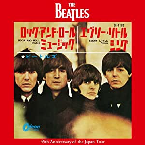 Beatles, The - Rock 'n' Roll Music, Volume 2