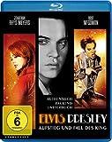 Elvis Presley [Blu-ray]