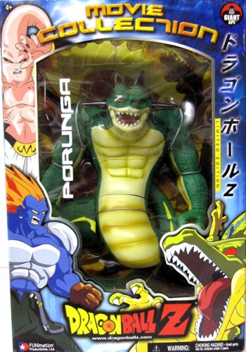Picture of Jakks Pacific Dragon Ball Z - Movie Collection - Porunga Figure (B002YGBJ3U) (Dragon Ball Action Figures)